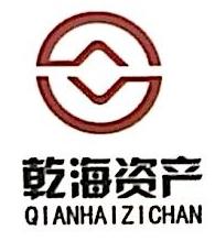 辽宁乾海资产管理有限公司 最新采购和商业信息
