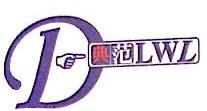 柳州典范广告策划有限公司