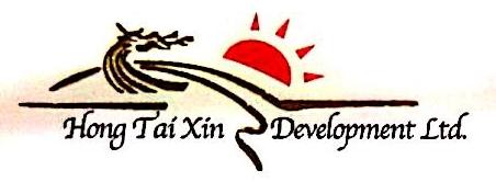 深圳市宏泰鑫物业管理有限公司 最新采购和商业信息