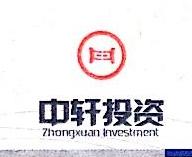 陕西中轩投资管理有限公司 最新采购和商业信息