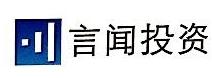 深圳言闻投资管理有限公司 最新采购和商业信息