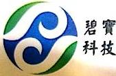 深圳市碧宝环保科技有限公司 最新采购和商业信息