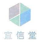 江西宜信堂医疗科技有限公司 最新采购和商业信息