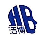 中山市浩博项目策划有限公司 最新采购和商业信息