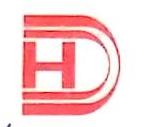 深圳市海德建材有限公司 最新采购和商业信息