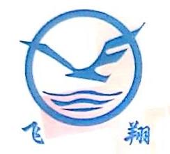 吴江飞翔经编纺织有限公司