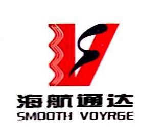 北京海航通达工程设备技术有限公司 最新采购和商业信息