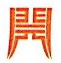 深圳市开元盛世纸品包装有限公司 最新采购和商业信息