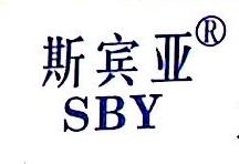 九江市斯宾亚管业有限公司 最新采购和商业信息