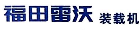 营口东盛和商贸有限公司 最新采购和商业信息