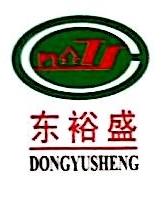 深圳市东裕盛建设工程有限公司 最新采购和商业信息