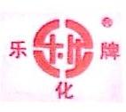 新疆乐化涂料有限责任公司 最新采购和商业信息