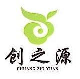 深圳市创之源包装有限公司 最新采购和商业信息