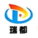 邯郸市瑞都紧固件有限公司 最新采购和商业信息