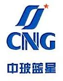 北川蓝星特种玻璃有限公司 最新采购和商业信息