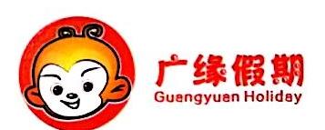 北京嘻游国际旅行社有限公司 最新采购和商业信息