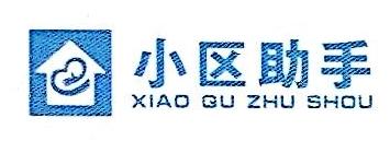北京斌凝祥融科技有限公司 最新采购和商业信息