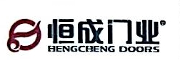 浙江恒成实业有限公司 最新采购和商业信息
