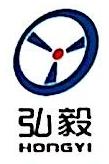 新疆日域机械设备有限责任公司 最新采购和商业信息