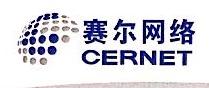 赛尔网络有限公司天津分公司 最新采购和商业信息