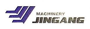 瑞安市进刚机械有限公司 最新采购和商业信息
