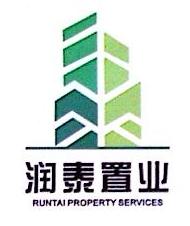 台州润泰置业有限公司 最新采购和商业信息