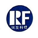 杭州瑞发科技有限公司 最新采购和商业信息