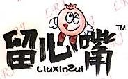 广汉市李人家食品有限公司 最新采购和商业信息