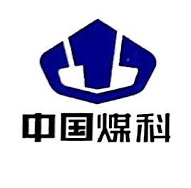 中煤科工物流有限公司 最新采购和商业信息