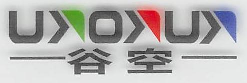 上海空谷实业有限公司 最新采购和商业信息