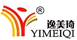 桐乡市逸美琦纺织有限公司 最新采购和商业信息