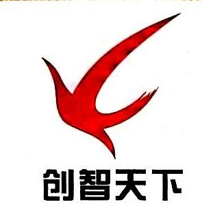 南京创智天下投资管理有限公司 最新采购和商业信息