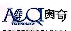 天津市奥奇科技发展有限公司 最新采购和商业信息