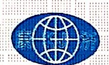 河北康济药械有限公司 最新采购和商业信息