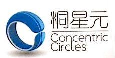 湖南桐星元网络科技有限公司 最新采购和商业信息