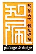 上海智佩包装设计有限公司 最新采购和商业信息