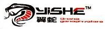 深圳市翼蛇电子有限公司 最新采购和商业信息