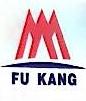 梅河口市阜康热电有限责任公司 最新采购和商业信息