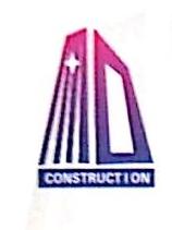 新十建设集团有限公司 最新采购和商业信息