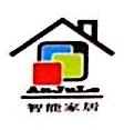娄底市安居乐智能科技有限公司 最新采购和商业信息