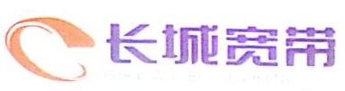 长城宽带网络服务有限公司武汉分公司 最新采购和商业信息