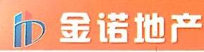 惠州金诺房地产代理有限公司 最新采购和商业信息