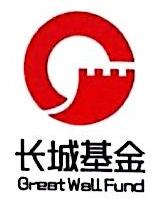 前海长城基金管理(深圳)有限公司 最新采购和商业信息