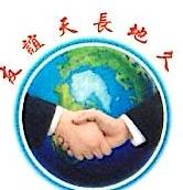 台州市椒江锦秀保洁有限公司 最新采购和商业信息