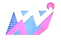 东莞市星瀚包装材料有限公司 最新采购和商业信息