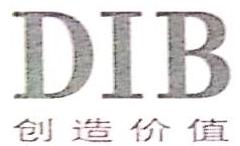 深圳市迪博企业风险管理技术有限公司 最新采购和商业信息