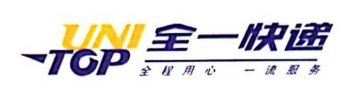 嘉兴市全一风驰货运代理有限公司 最新采购和商业信息