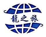 河南新大陆会务服务有限公司 最新采购和商业信息