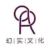 深圳市幻实文化有限公司 最新采购和商业信息