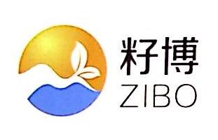 云南华晨药业有限公司 最新采购和商业信息